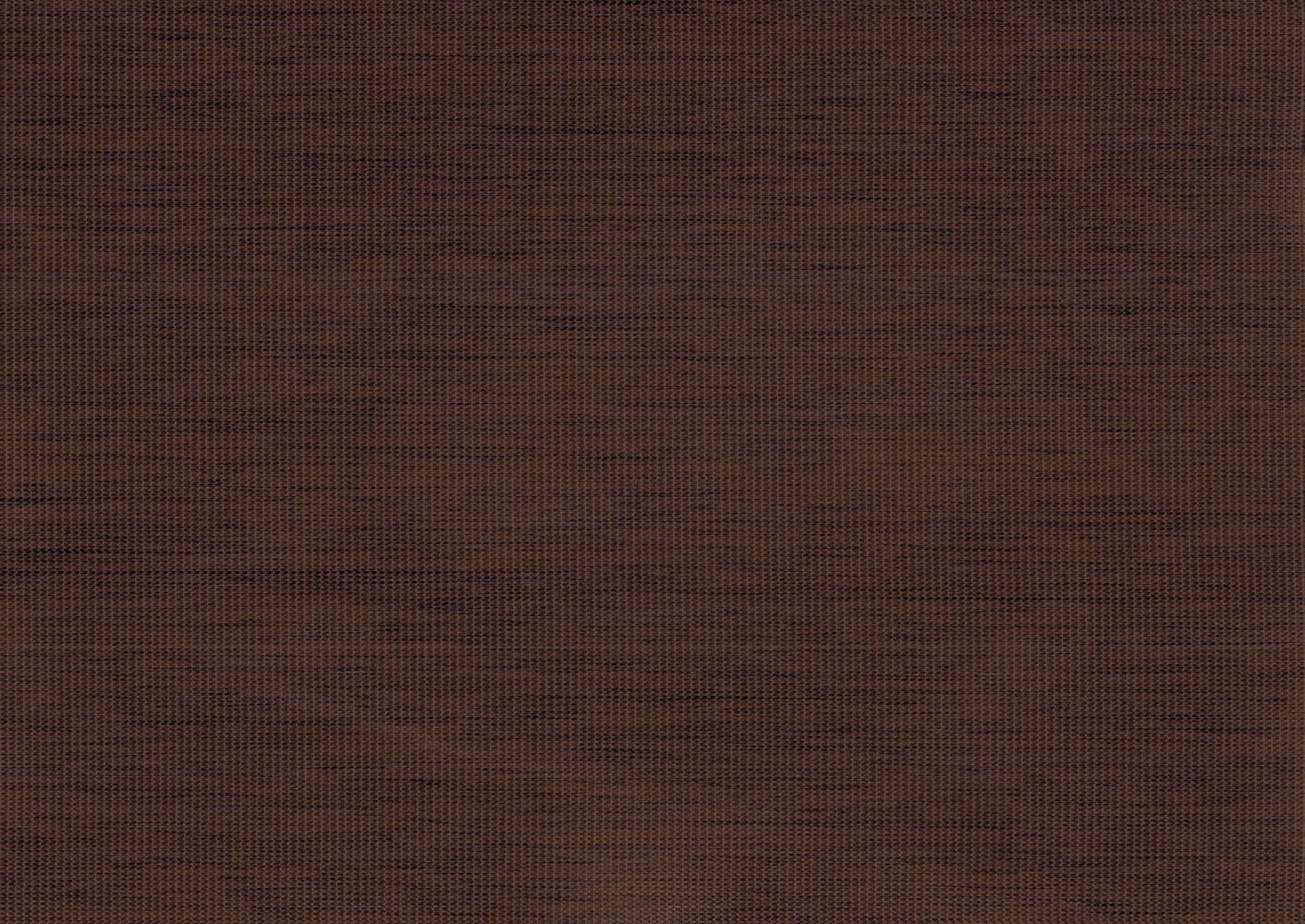 Аруба-темно-коричневый
