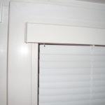 жалюзи на пластиковые окна Изолайт