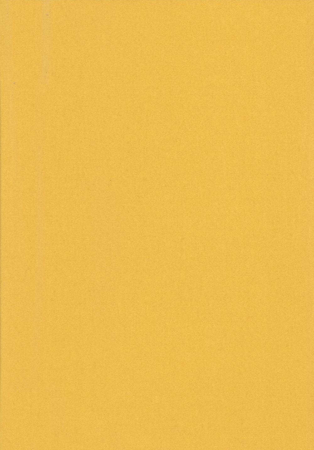 Карина-блэкаут-горчичный