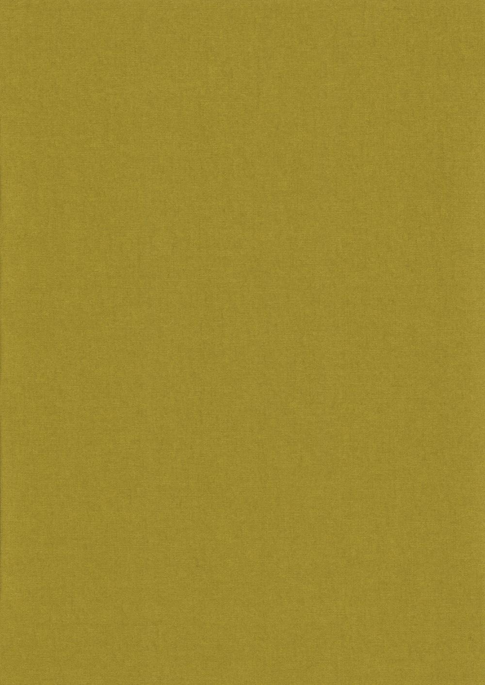 Карина-блэкаут-зеленый