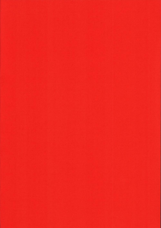 Карина-блэкаут-красный
