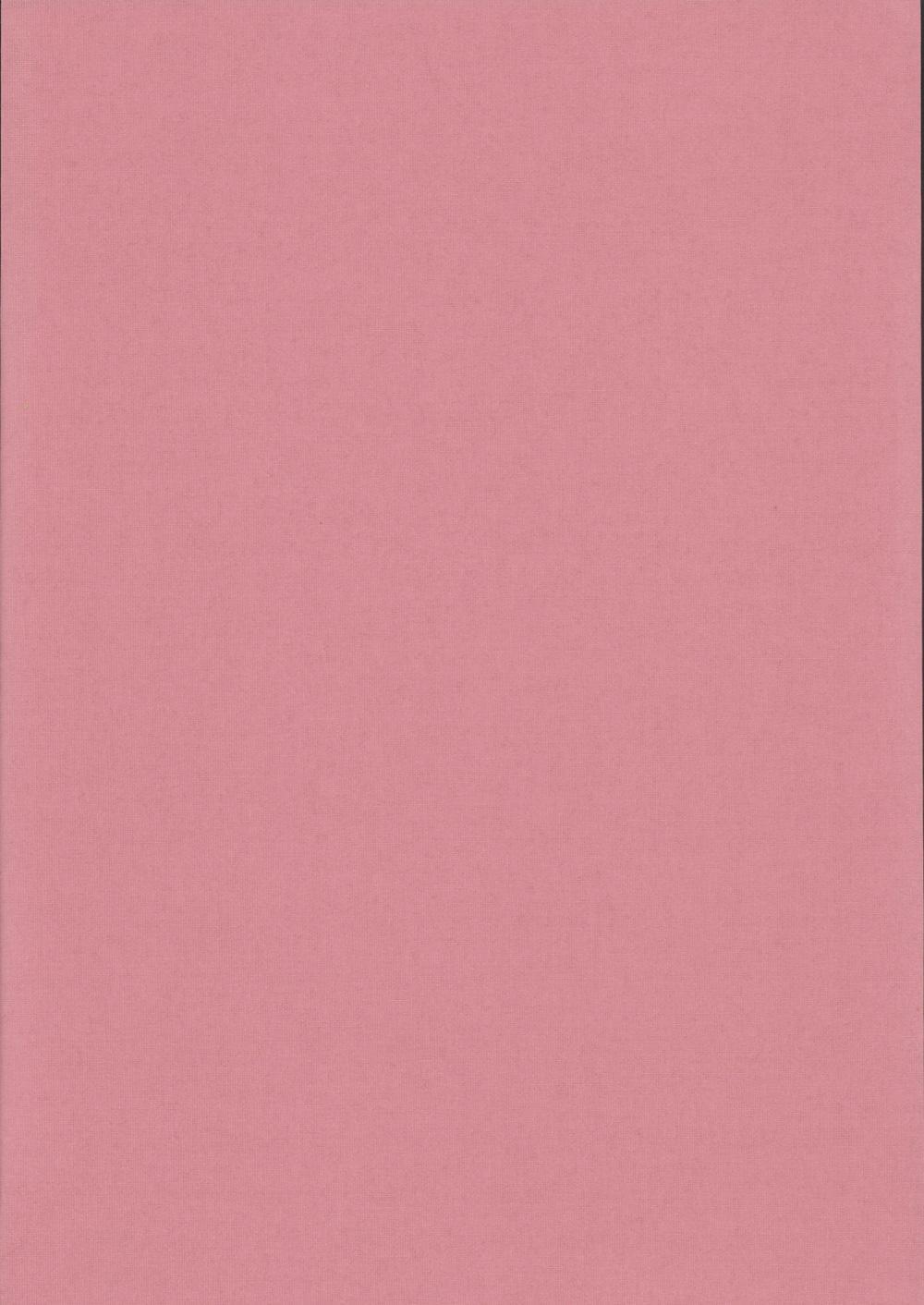 Карина-блэкаут-розовый
