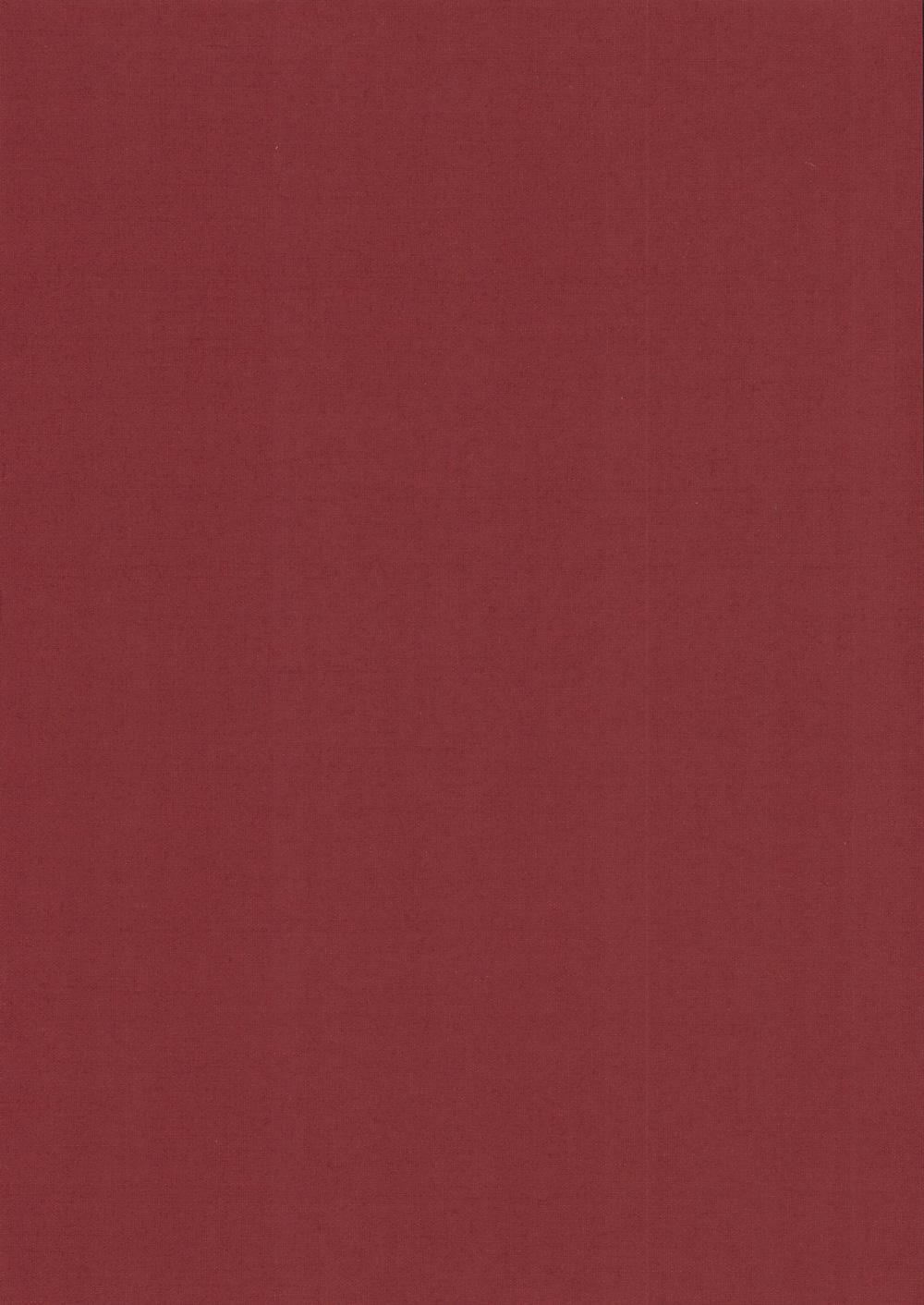 Карина-бордовый