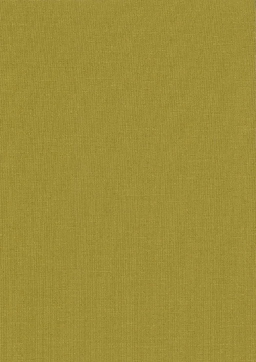 Карина-зеленый