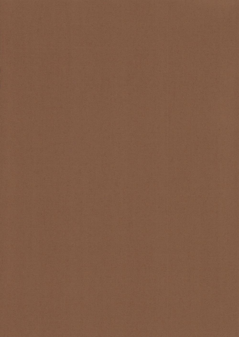 Карина-коричневый