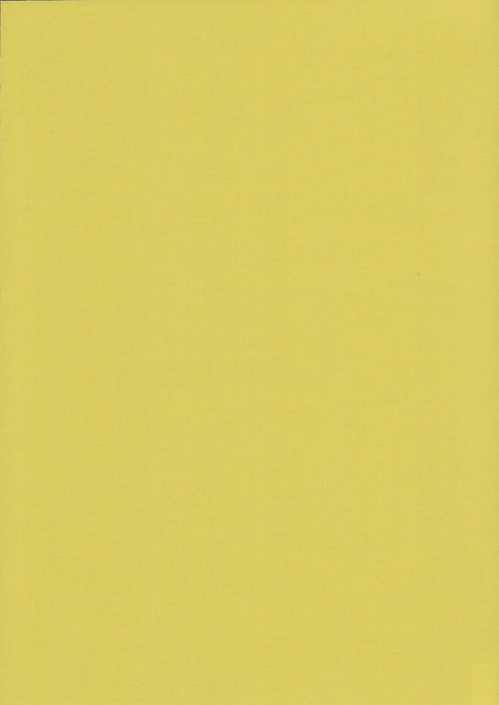 Карина-лимонный