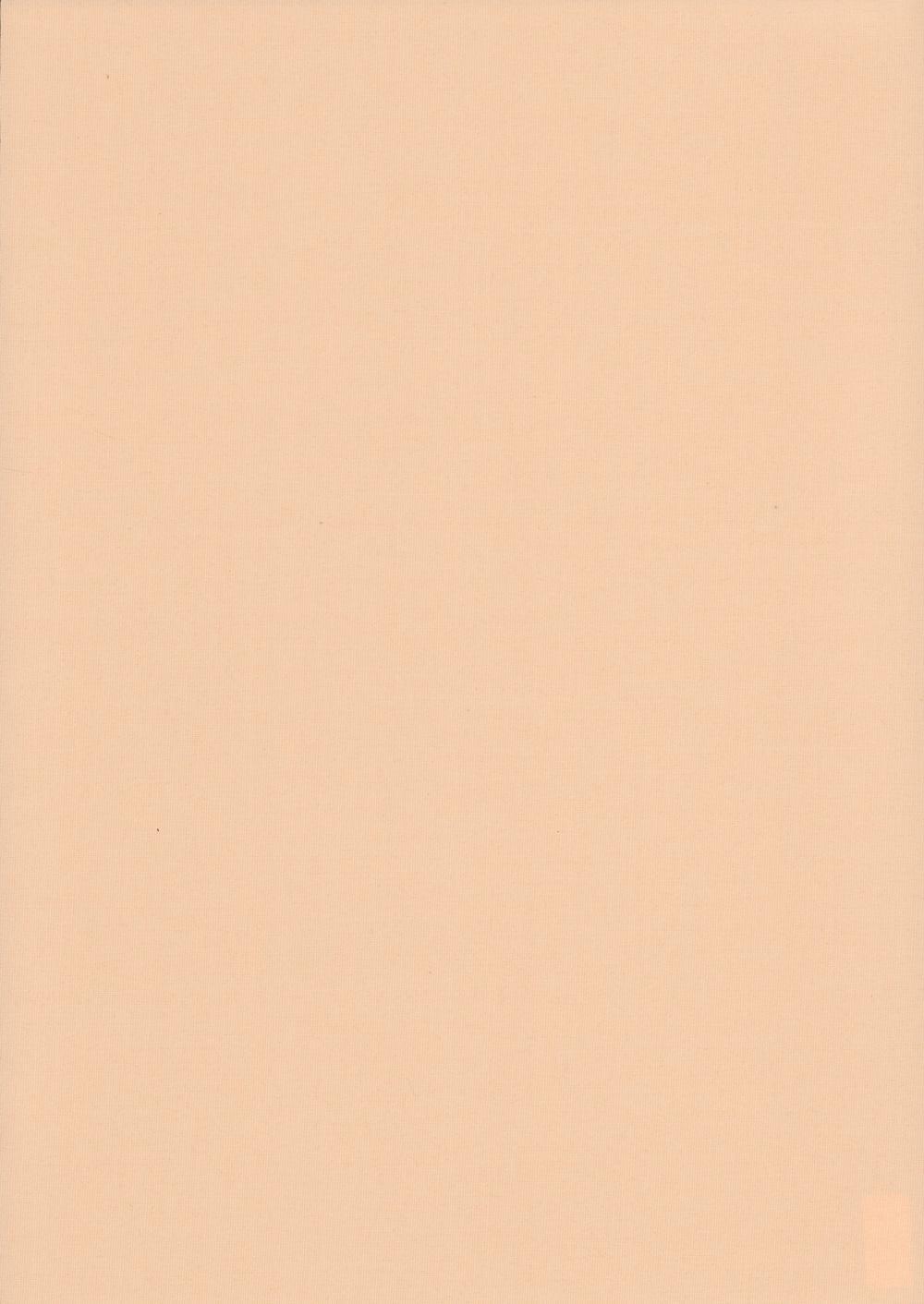 Карина-персиковый