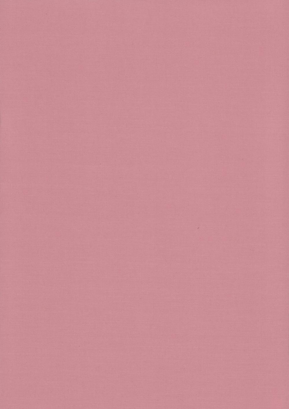 Карина-розовый