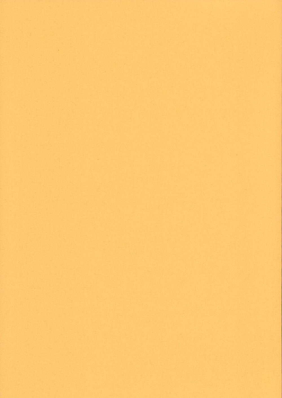 Карина-светло-желтый