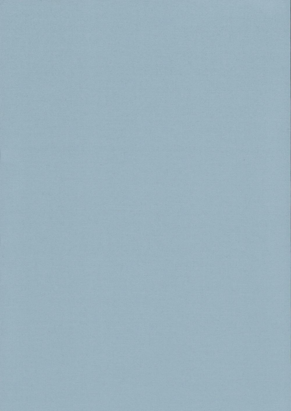 Карина-светло-синий