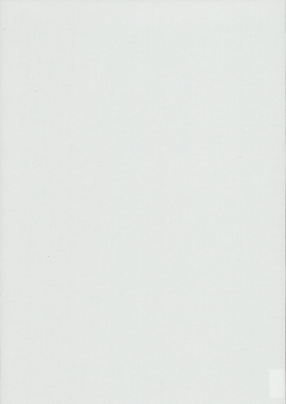 Карина-снежно-голубой
