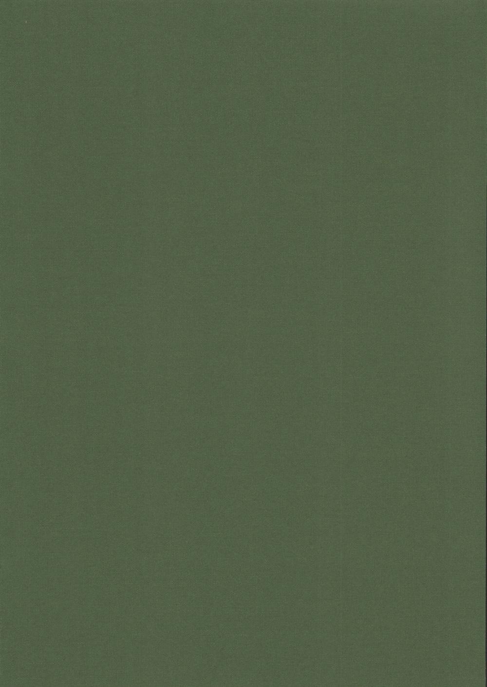Карина-темно-зеленый
