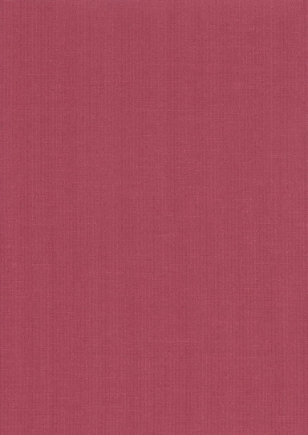 Карина-темно-розовый