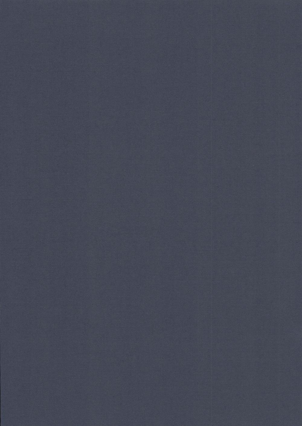 Карина-темно-синий