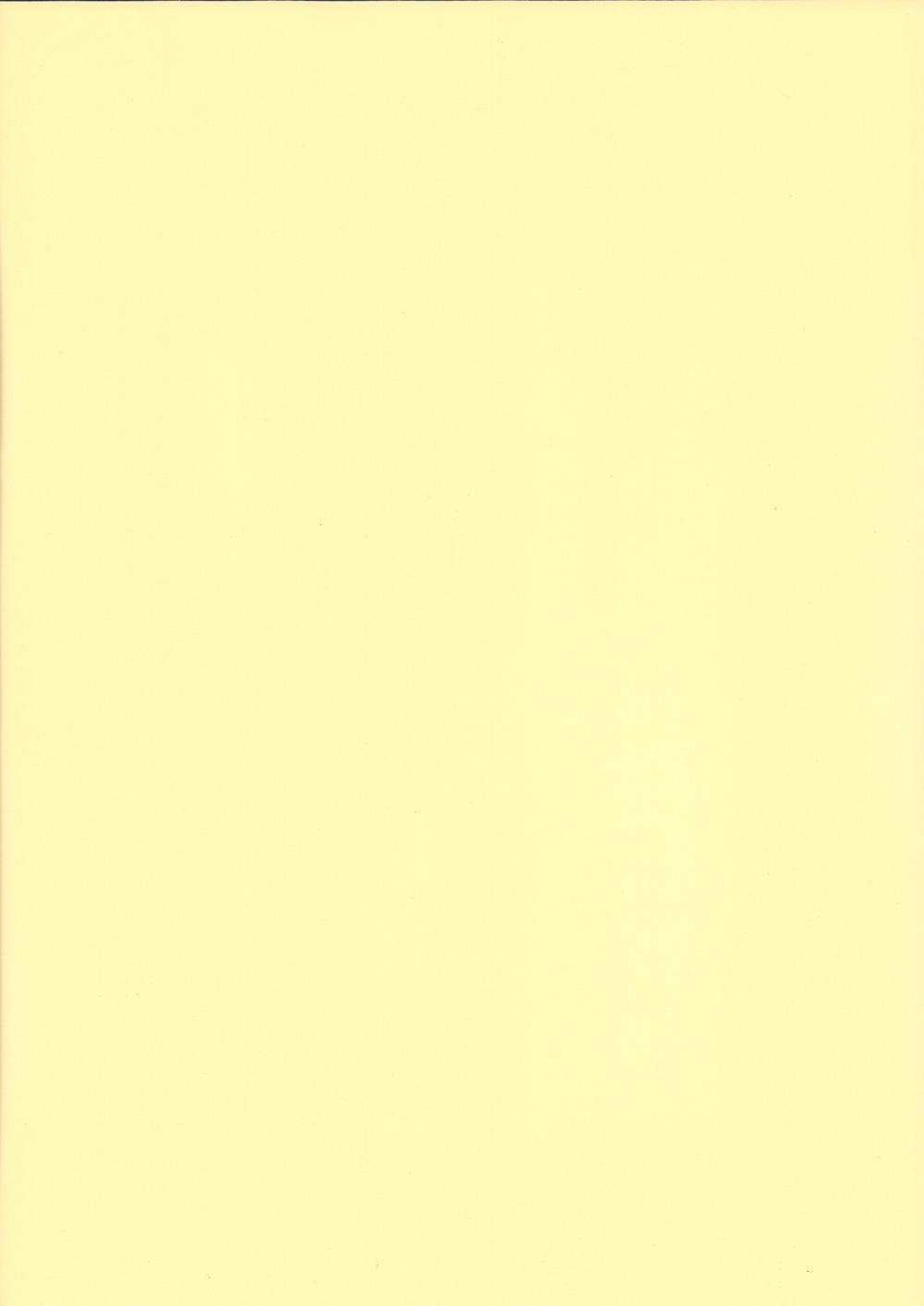 Респект-БО-светло-бежевый
