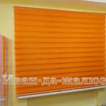 шторы день-ночь ярко-оранжевые