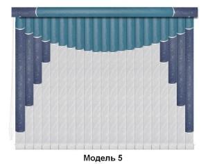 Модель 05 мультифактурные жалюзи
