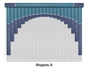 Модель 08 мультифактура