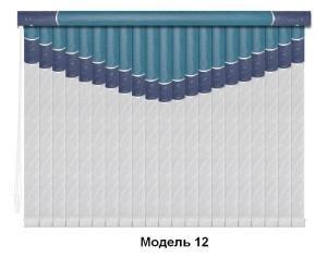 Модель 12 мультифактура