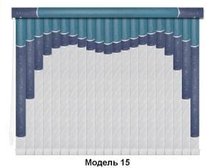 Модель 15 мульти