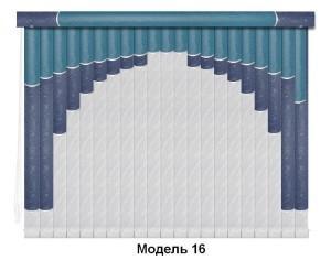 Модель 16 мультифактура