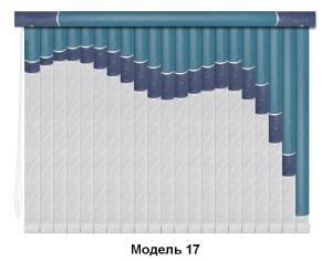 Модель 17 мультифактурные жалюзи