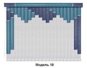 Модель 18 мультифактура
