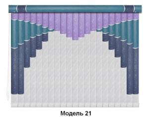 мультифактурные жалюзи Модель 21