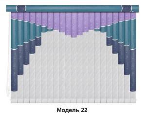 Модель 22 мультифактурные жалюзи