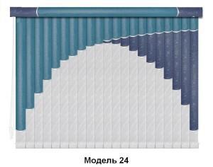 Модель 24 мультифактурные жалюзи