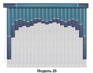 Модель 26 жалюзи мультифактурные