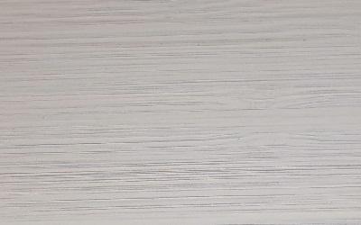 Бамбуковые жалюзи BW жемчужный