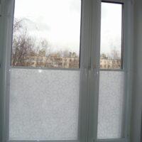 Нижняя часть окна закрыта